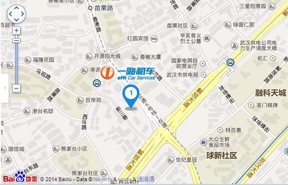 一嗨租车武汉香港路店新开张