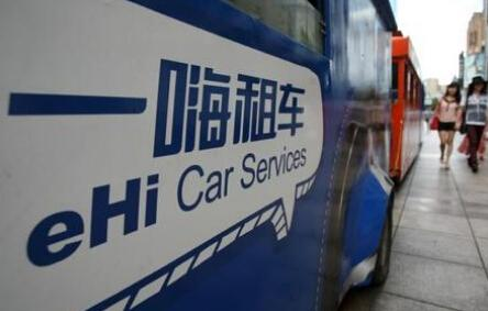 eHi Car Services Announces Resignation and Appointment of Director