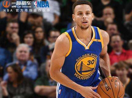 eHi Car Services Welcomes NBA All-Star Stephen Curry as New Brand Ambassador