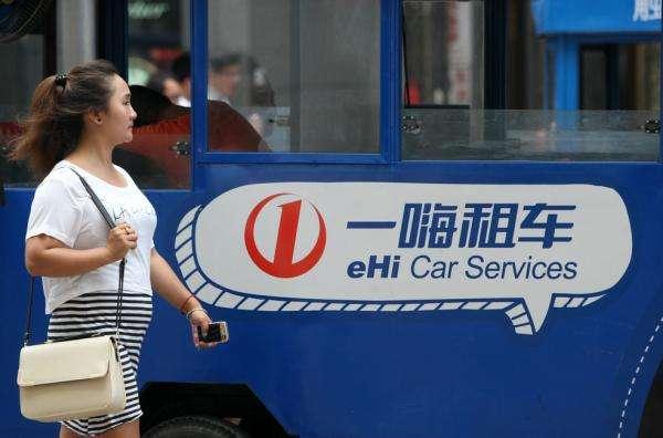 eHi Car Services Announces First Quarter 2017 Results